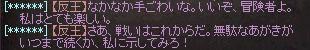 b0048563_430261.jpg