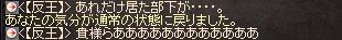 b0048563_4303272.jpg