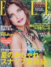 ELLE JAPON_f0111065_18353990.jpg