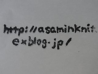 d0180372_165487.jpg