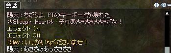 c0067978_13352312.jpg