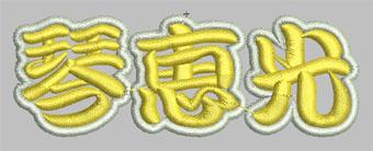b0197479_207938.jpg