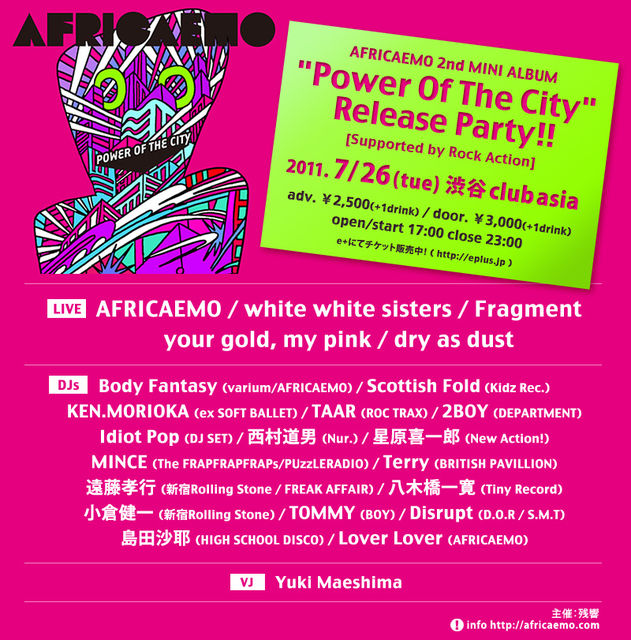 """7/26 (TUE) \""""AFRICAEMO 2nd mini album \""""Power Of The City\"""" Release Party!\"""" @渋谷club asia_e0153779_11101497.jpg"""