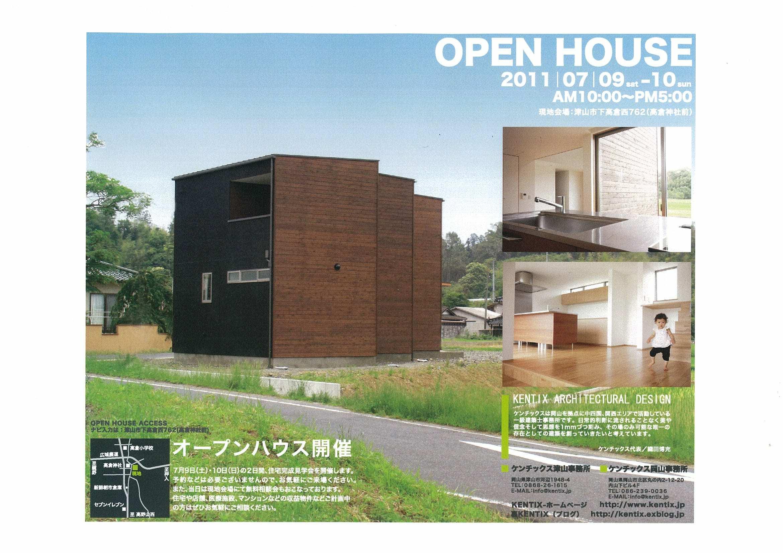 オープンハウス開催_c0143482_658357.jpg