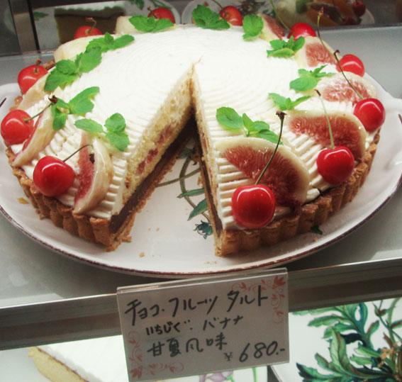 草里(ゾウリ〜)でケーキランチ〜〜〜♪_d0071596_1853626.jpg