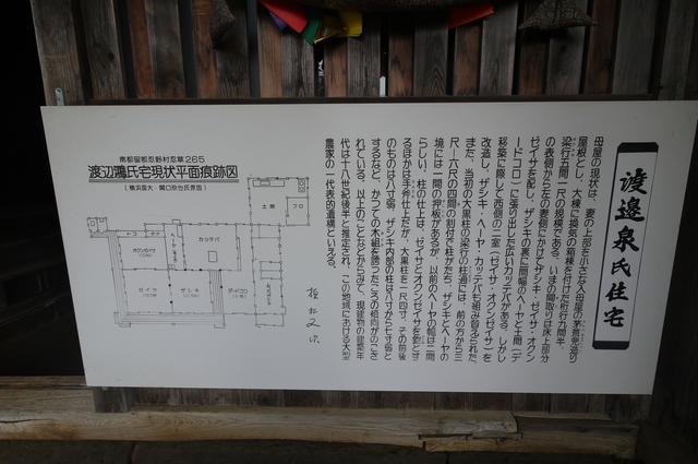 忍野八海_e0214805_7103580.jpg