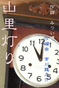 d0095910_625270.jpg