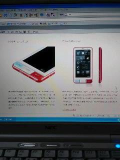 b0021311_21443777.jpg