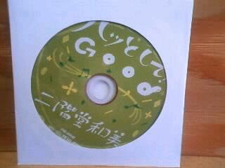 二階堂和美 / にじみ (カクバリズム/P-VINE) CD         _b0125413_1536243.jpg