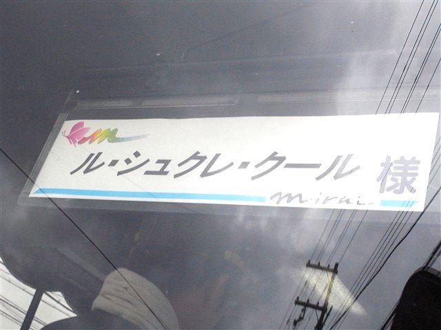 日野町 小麦ワークショップ ~最終章~_c0116714_1355595.jpg
