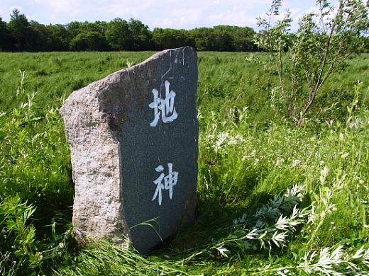 2011年7月6日(水):久々の石碑_e0062415_18294450.jpg