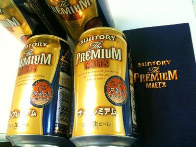 おビール~☆_f0191715_10292693.jpg