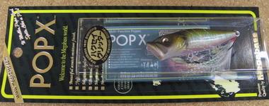 メガバス POP-X & X-PLOSEシンキング_a0153216_0135588.jpg