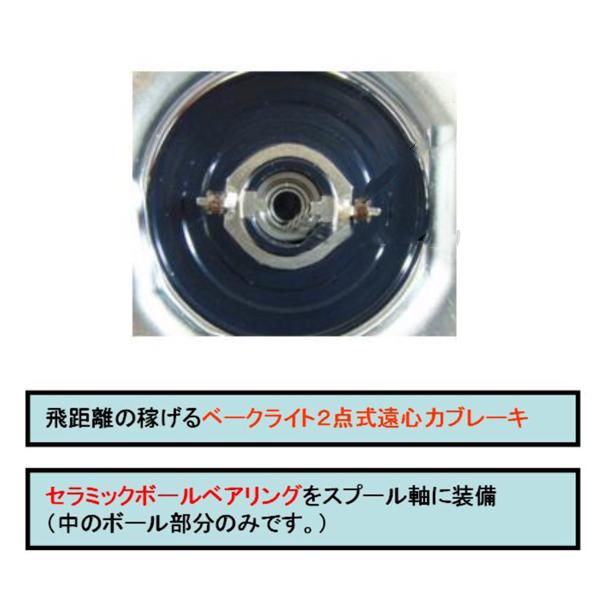 ABU ファクトリーチューン 3機種 入荷_a0153216_11383135.jpg