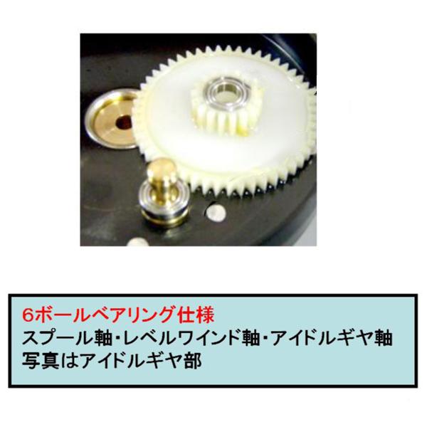 ABU ファクトリーチューン 3機種 入荷_a0153216_11425446.jpg