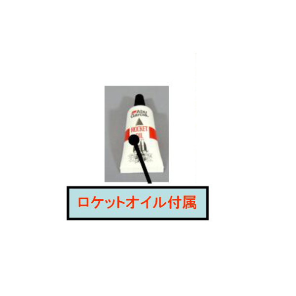 ABU ファクトリーチューン 3機種 入荷_a0153216_11435864.jpg