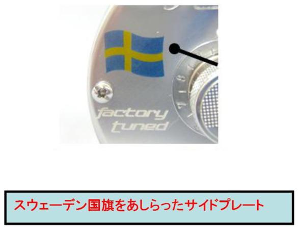 ABU ファクトリーチューン 3機種 入荷_a0153216_12171976.jpg