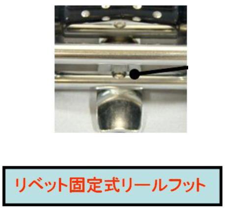 ABU ファクトリーチューン 3機種 入荷_a0153216_1218117.jpg