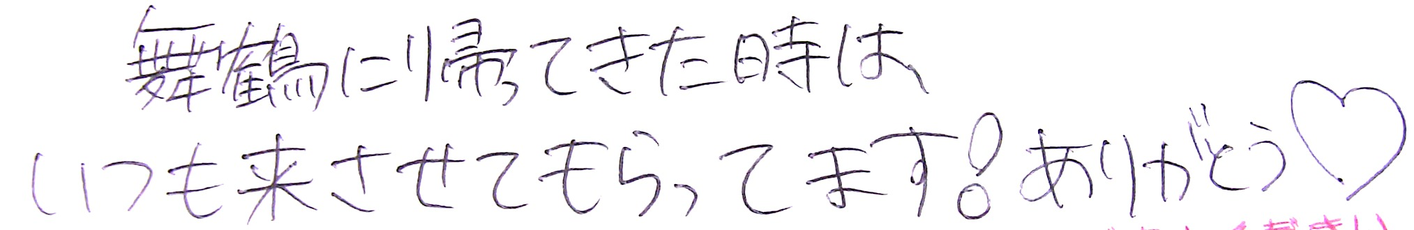 f0229825_16144989.jpg