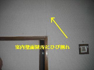 f0031037_19513088.jpg