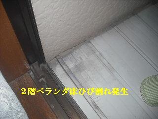 f0031037_19514330.jpg