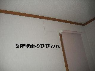 f0031037_19515065.jpg