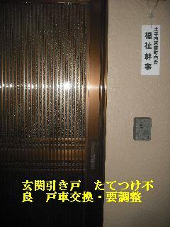 f0031037_195197.jpg