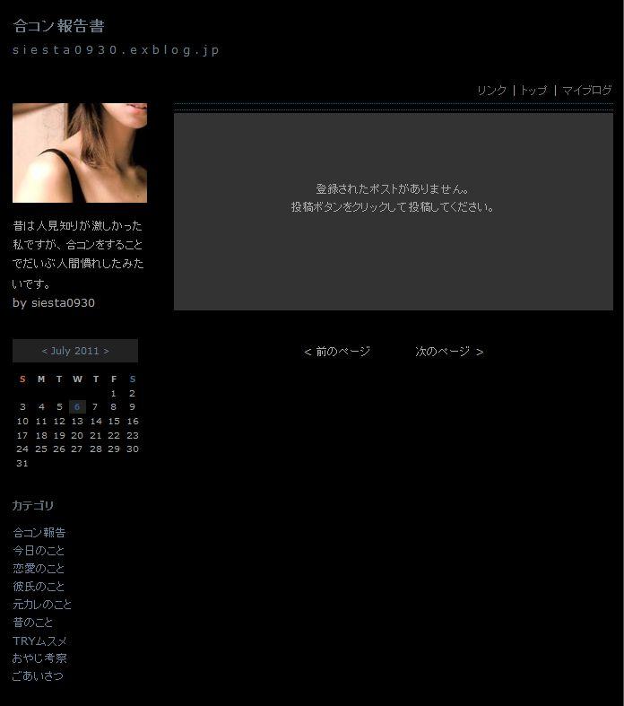 d0245038_1657991.jpg