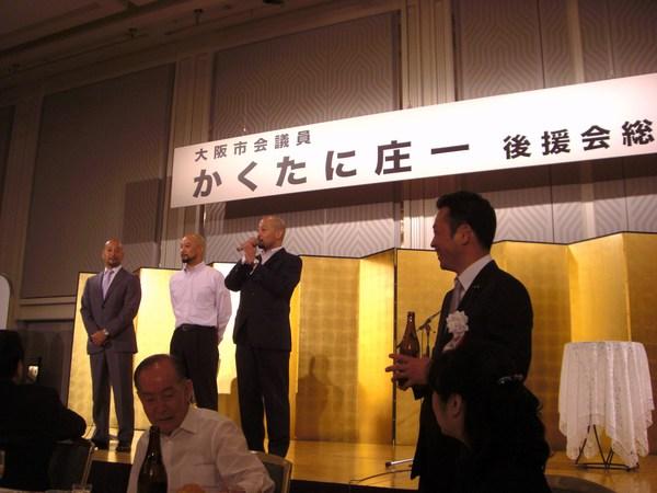 後援会総会に行ってきました。_a0137049_18123840.jpg