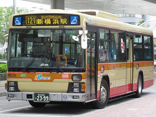 神奈川中央交通 や0139 : 旧路線...