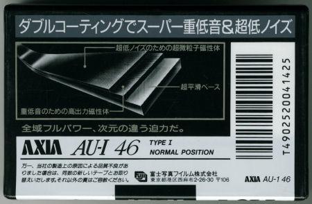 AXIA AU-1_f0232256_354219.jpg