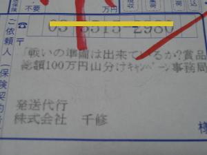 b0046759_2223944.jpg