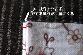 e0201060_1903537.jpg