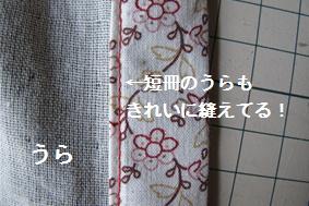 e0201060_1933350.jpg
