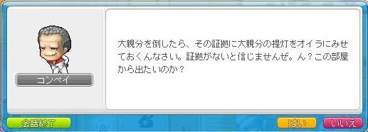 d0240665_5321986.jpg