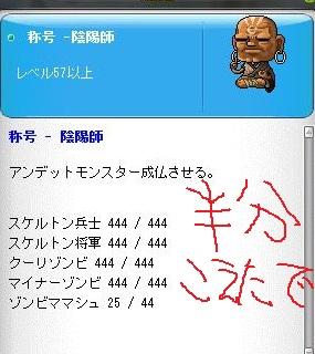 d0240665_5465516.jpg