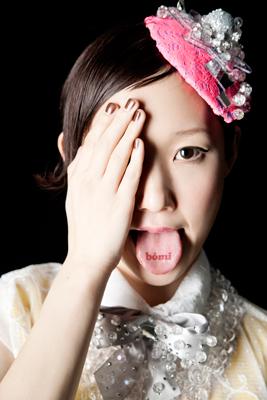 韓国×米国×日本のボーダレスなユル系ロックガール、bomi(ボーミ)がタワレ限定ミニアルバムをリリース_e0197970_20495560.jpg