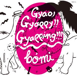 韓国×米国×日本のボーダレスなユル系ロックガール、bomi(ボーミ)がタワレ限定ミニアルバムをリリース_e0197970_20501795.jpg