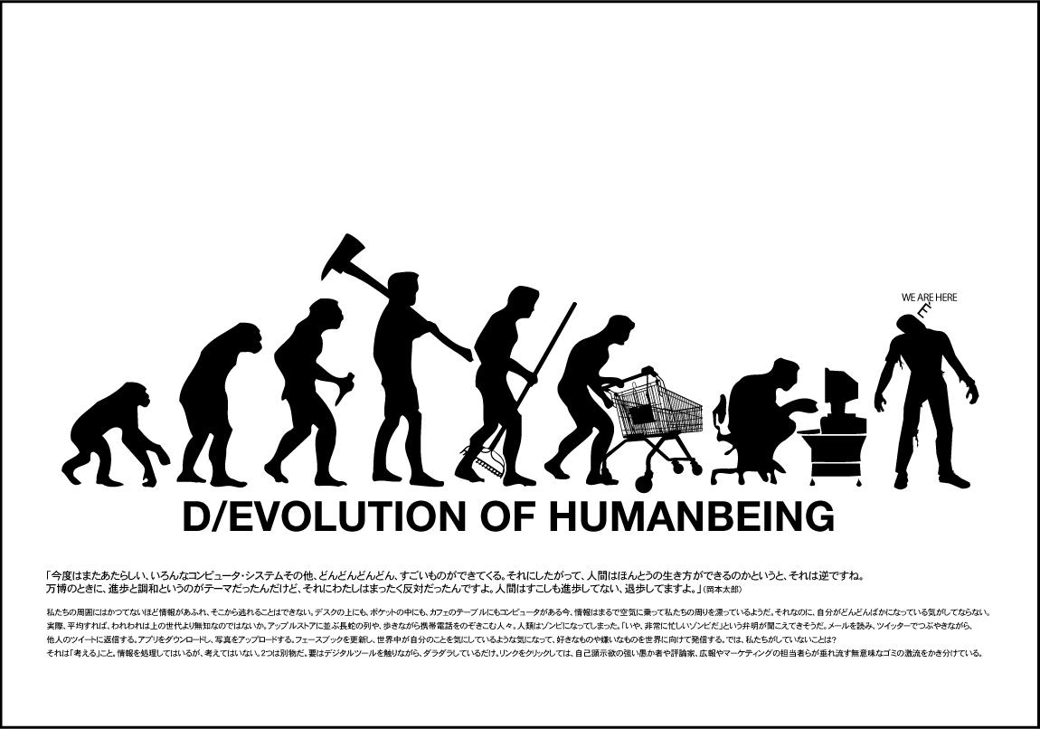 ▼2011年文化人類学解放講座前期テスト_d0016471_17282738.jpg