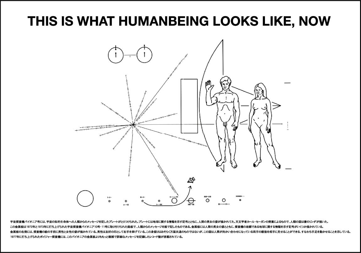 ▼2011年文化人類学解放講座前期テスト_d0016471_17295526.jpg