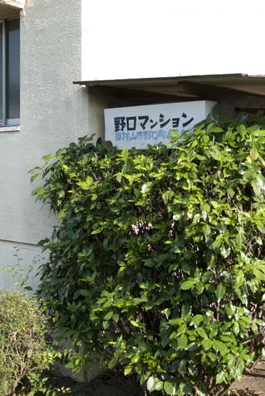 夏・町・風・情_b0194880_1345237.jpg