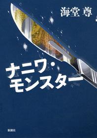 スカッと爽やか☆_c0222486_22164588.jpg