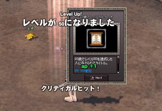 f0034588_1104936.jpg