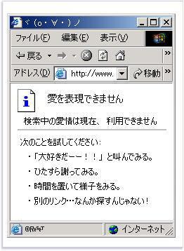 d0030994_7311588.jpg