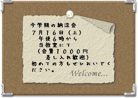d0041400_2312084.jpg
