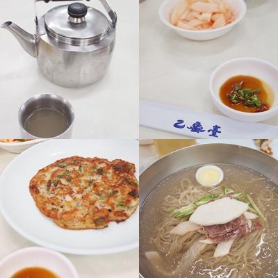 韓国旅行 食べました☆_e0154202_21401431.jpg