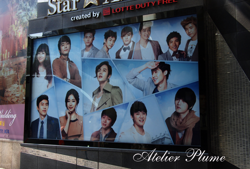 韓国 短すぎる韓国旅行_e0154202_2154079.jpg