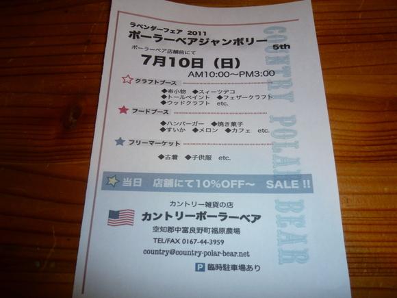 b0213711_203522100.jpg