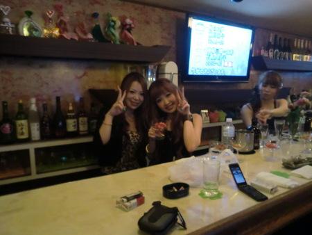 Lady\'s Bar Charm_a0203615_1272168.jpg