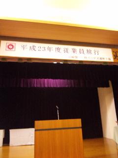 山崎製パン(株)武蔵野工場・4_f0165126_12155655.jpg